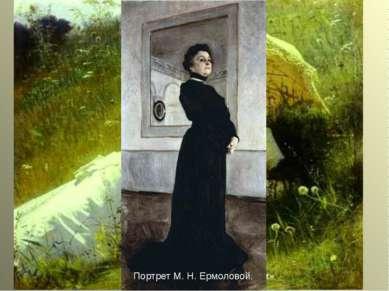 В. А. Серов Серов Валентин Александрович родился в семье композитора и музыка...