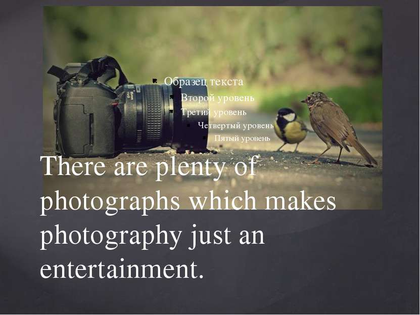 There are plenty of photographs which makes photography just an entertainment.