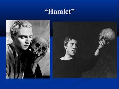 """Hamlet"""