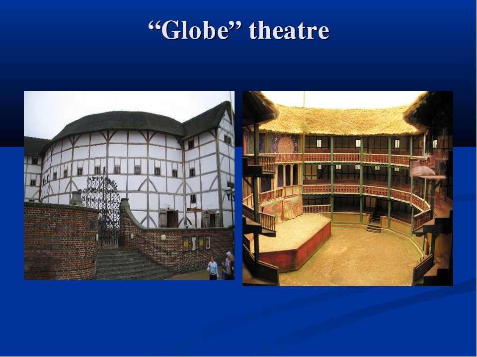 """""""Globe"""" theatre"""