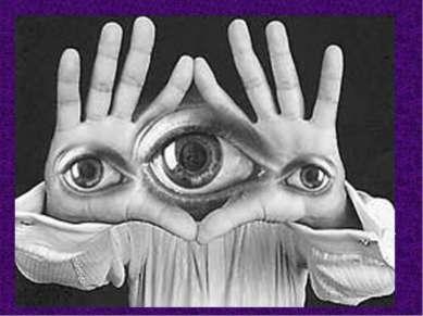 Лечение гипнозом активно применяется при лечении таких недугов, как избыточны...