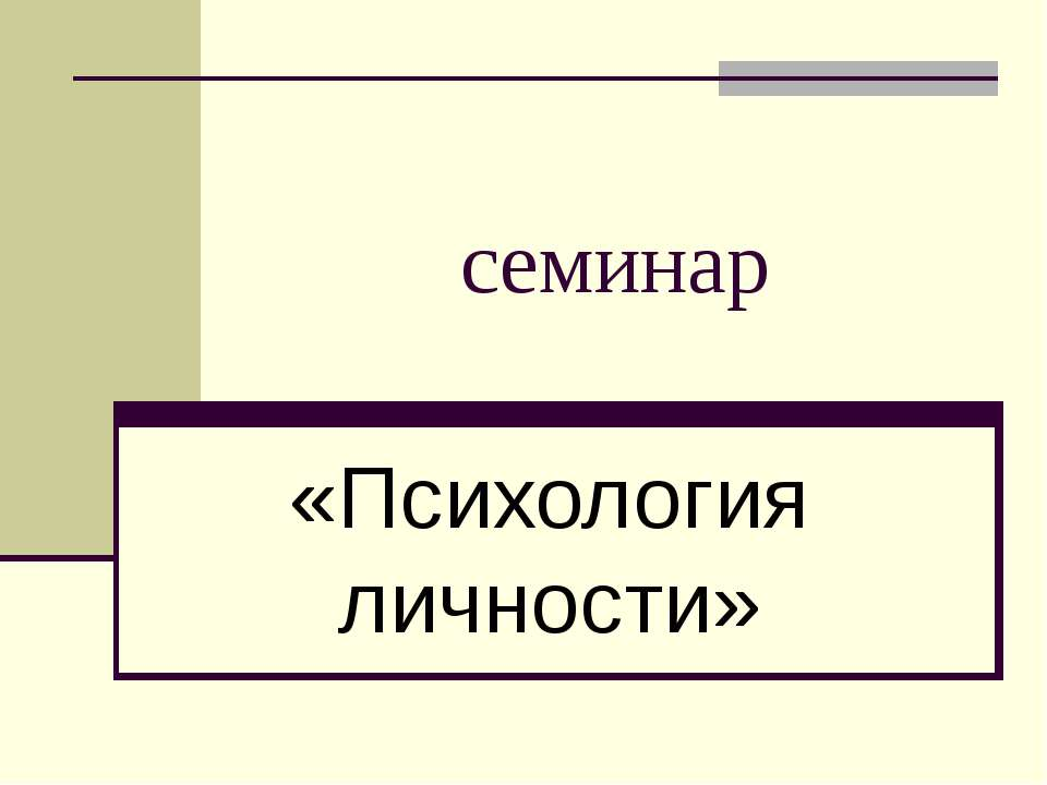 epub economics of the