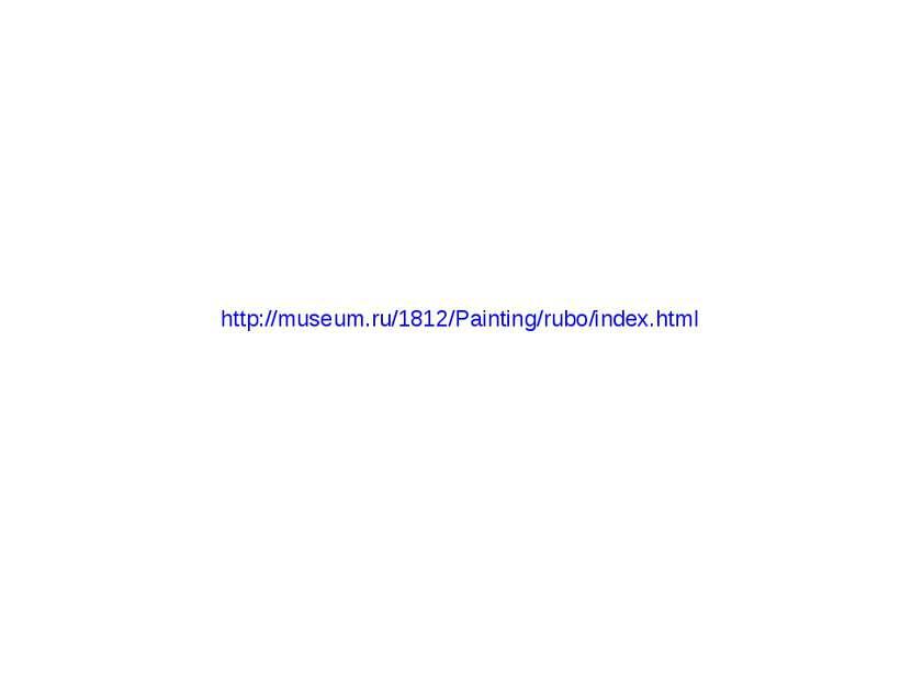 http://museum.ru/1812/Painting/rubo/index.html