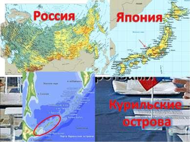 Примеры современных споров между государствами