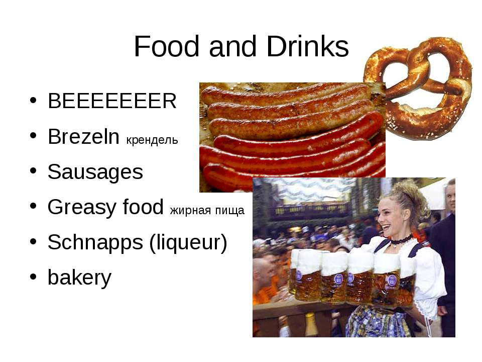 Food and Drinks BEEEEEEER Brezeln крендель Sausages Greasy food жирная пища S...