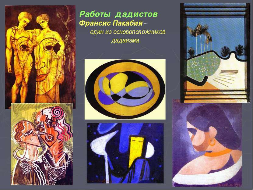 Работы дадистов Франсис Пакабия – один из основоположников дадаизма