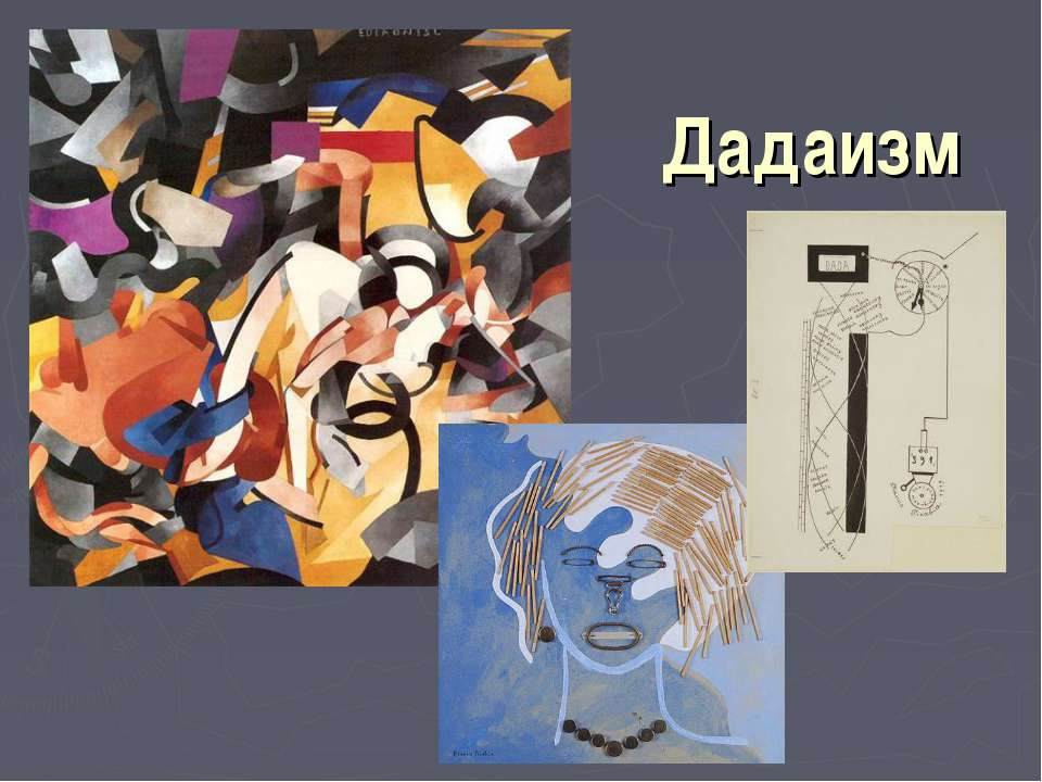 an introduction to post modern art and dadaism