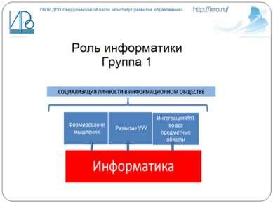http://irro.ru/