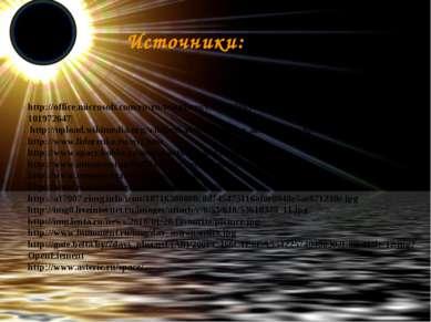 Источники: http://office.microsoft.com/ru-ru/templates/CT010238342.aspx?AxIns...