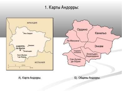 1. Карты Андорры: А). Карта Андорры. Б). Общины Андорры.