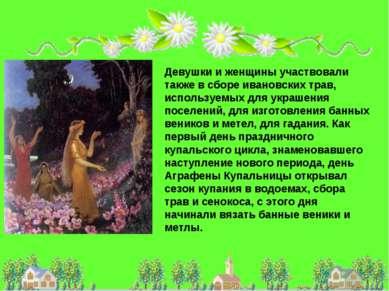 Девушки и женщины участвовали также в сборе ивановских трав, используемых для...