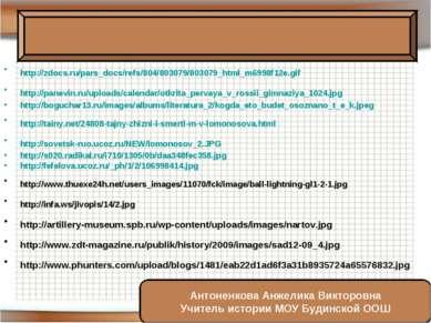 http://zdocs.ru/pars_docs/refs/804/803079/803079_html_m6998f12e.gif http://pa...
