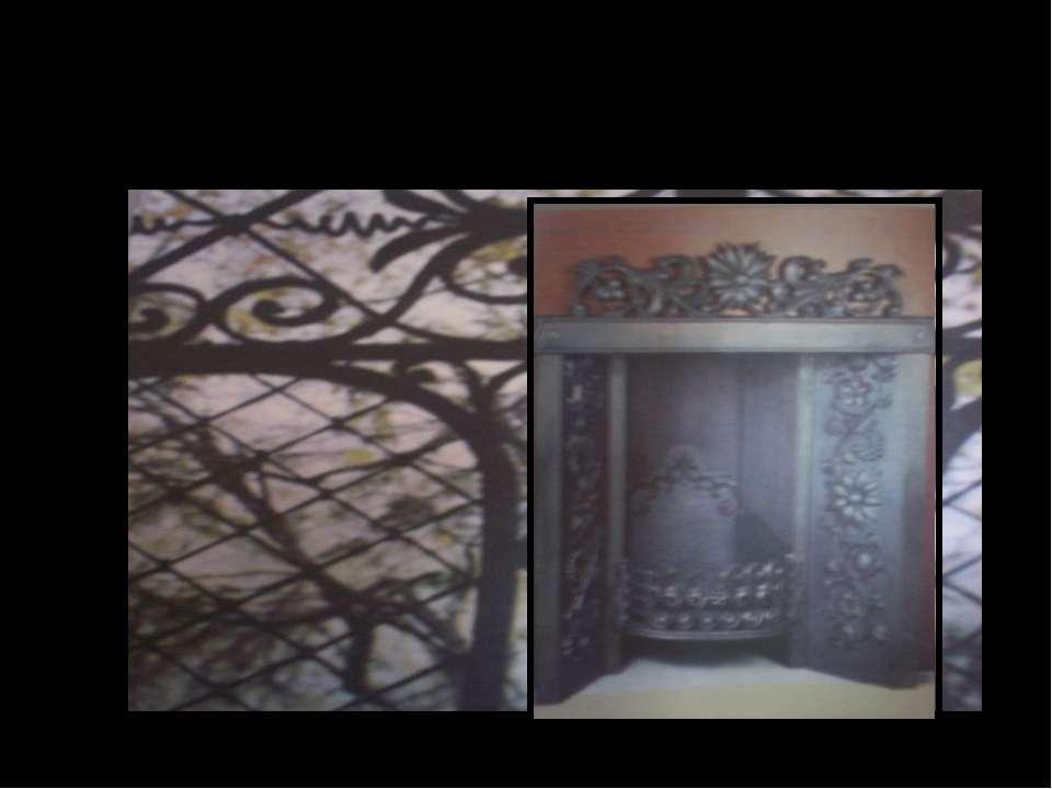 Модуль оконной решетки 1986г. Савинов В.И. Решетка камина автор Скачков О.А.
