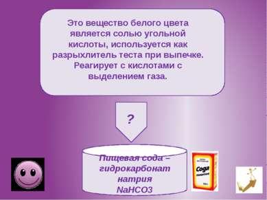 Это вещество кристаллическое, цвет кристаллов фиолетовый. Оно есть в каждой д...