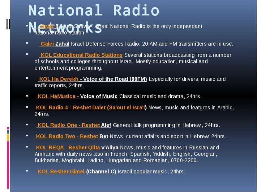 National Radio Networks   Arutz 7 Arutz Sheva - Israel National Radio is the ...