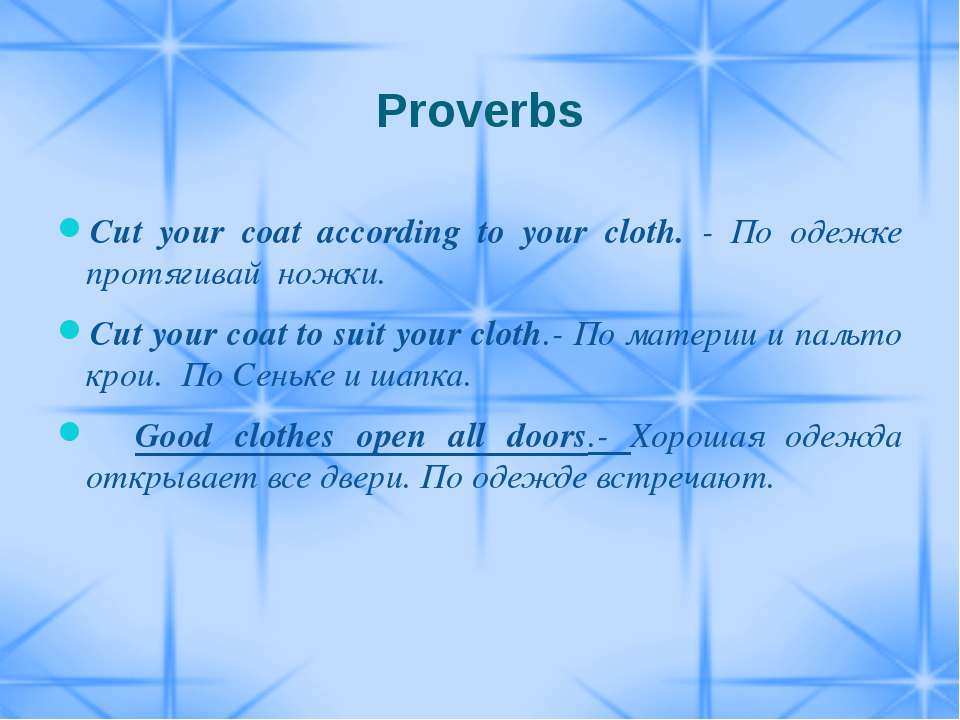 cut your coat according to your cloth essay