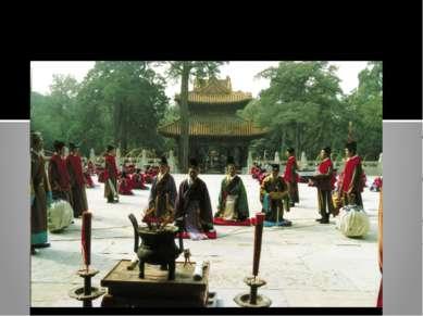 Артисты воспроизводят древнюю сцену жертвоприношения Конфуцию