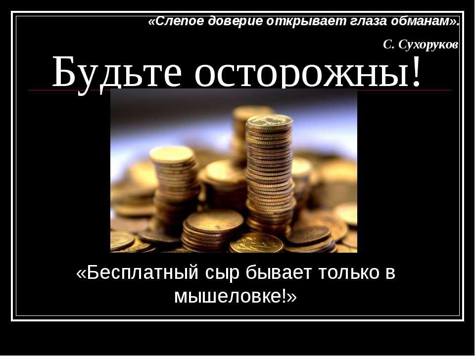 https://bigslide.ru/images/20/19095/960/img2.jpg