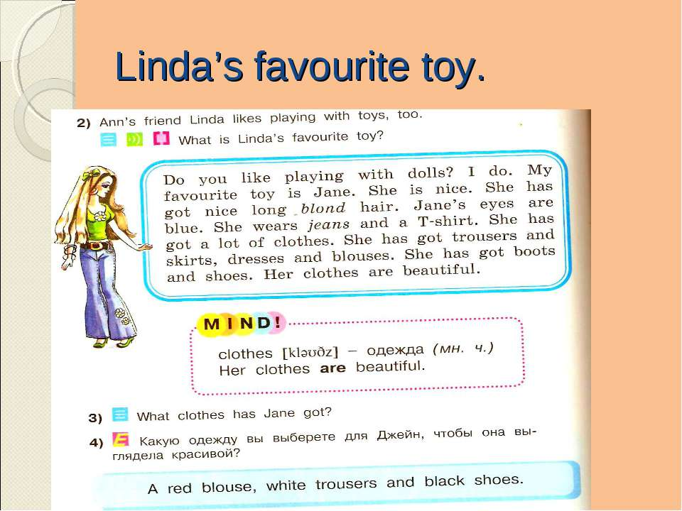 Linda's favourite toy.