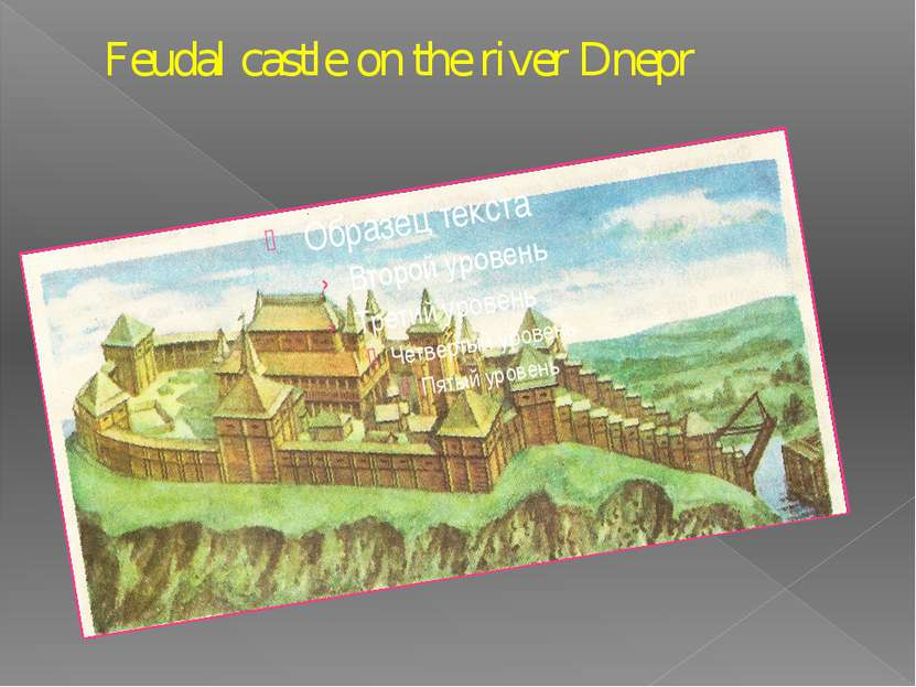 Feudal castle on the river Dnepr