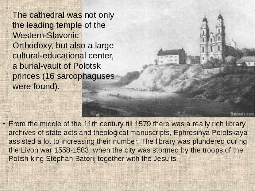 From the middle of the 11th century till 1579 there was a really rich library...