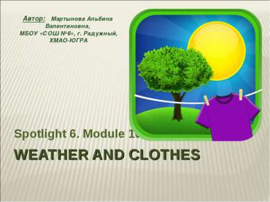 WEATHER AND CLOTHES Spotlight 6. Module 10. Автор: Мартынова Альбина Валентин...
