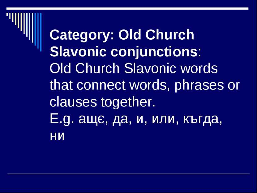 Category: Old Church Slavonic conjunctions: Old Church Slavonic words that co...