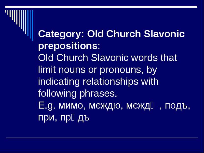 Category: Old Church Slavonic prepositions: Old Church Slavonic words that li...