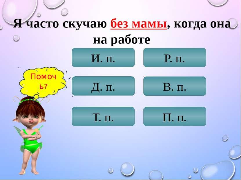 Использованные источники: 1. http://www.lenagold.ru/
