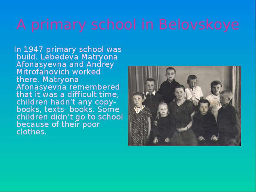 A primary school in Belovskoye In 1947 primary school was build. Lebedeva Mat...