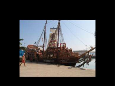 Пиратские корабли: