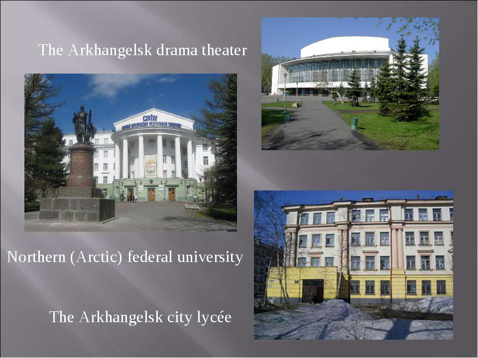 The Arkhangelsk drama theater Northern (Arctic) federal university The Arkhan...