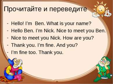 Hello! I'm Ben. What is your name? Hello! I'm Ben. What is your name? Hello B...