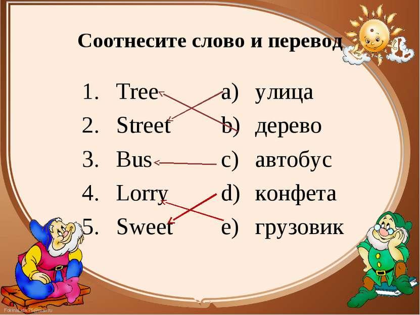 Tree Tree Street Bus Lorry Sweet