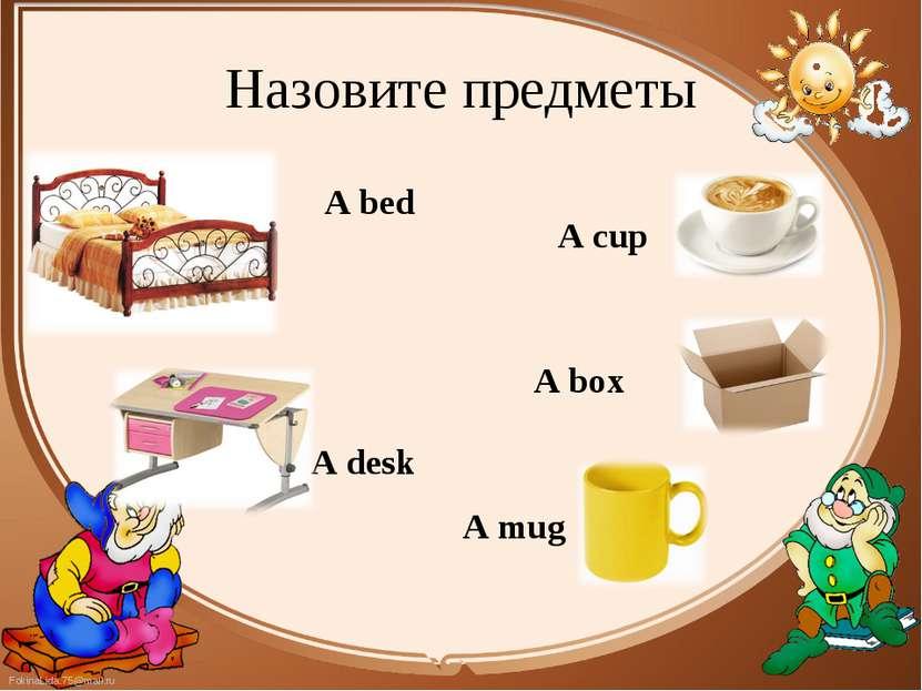 A bed A bed A desk