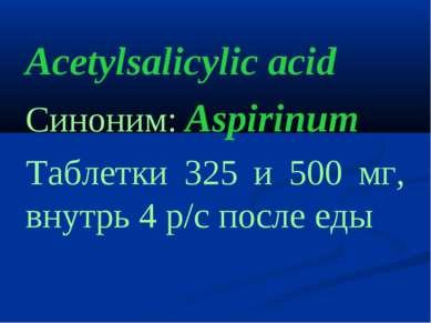 Acetylsalicylic acid Синоним: Aspirinum Таблетки 325 и 500 мг, внутрь 4 р/с п...