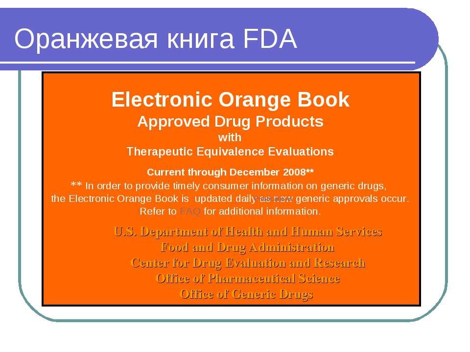 Electronic Orange Book Approved Drug Products with Therapeutic Equivalence Ev...