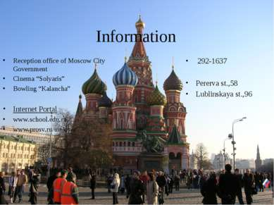 """Information Reception office of Moscow City Government Cinema """"Solyaris"""" Bowl..."""