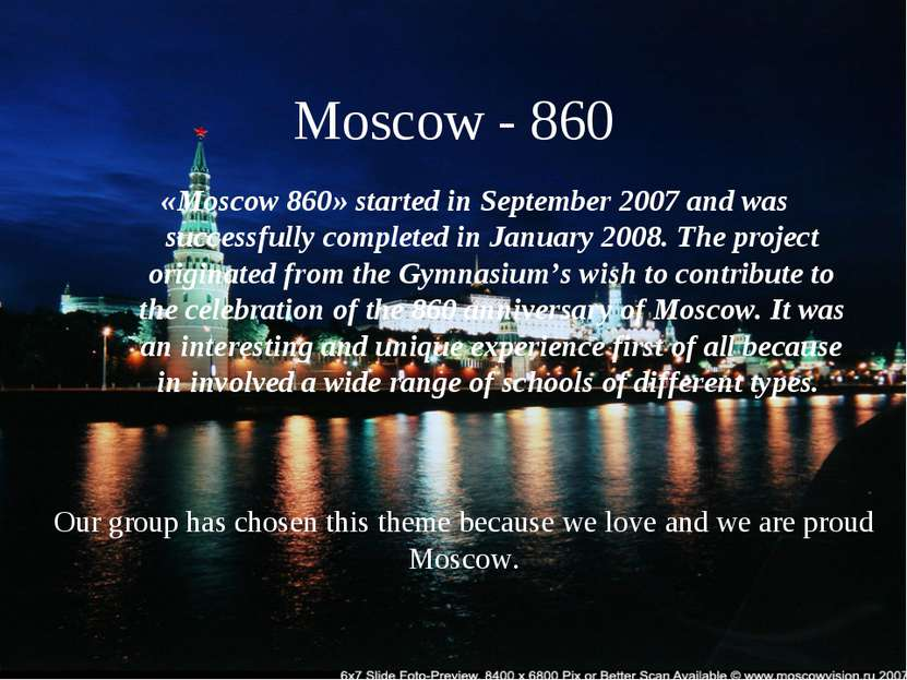 Moscow - 860 «Moscow 860» started in September 2007 and was successfully comp...