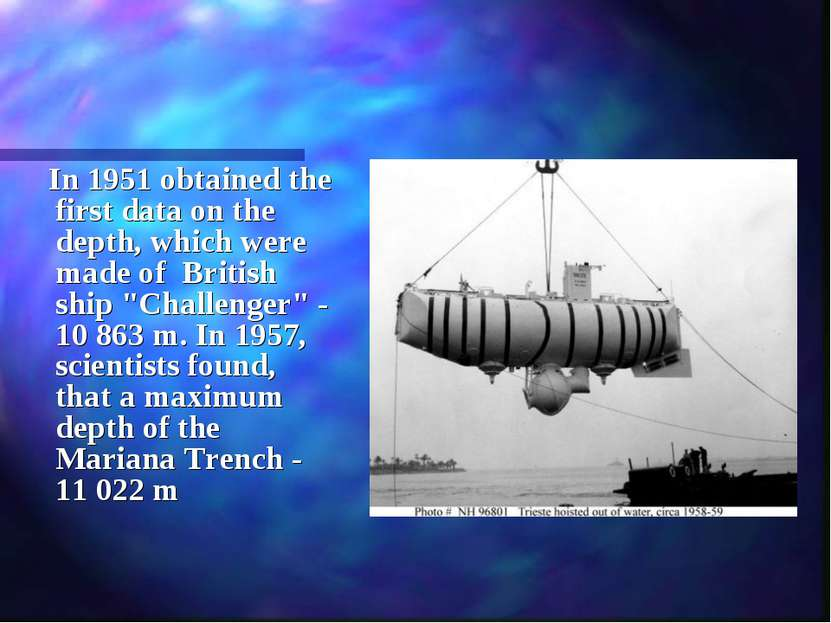 In 1951 obtained the first data on the depth, which were made of British ship...