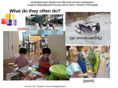What do they often do? (swim) (read books) (paint) (go snowboarding) Муниципа...