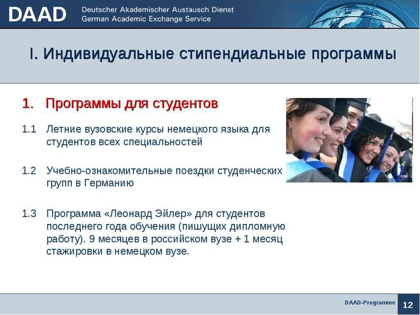 DAAD-Programme I. Индивидуальные стипендиальные программы 1. Программы для ст...