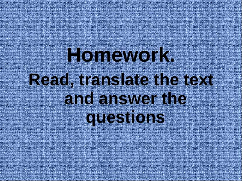 Homework. Read, translate the text and answer the questions