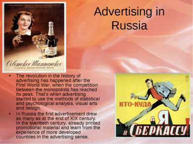 Advertising in Russia The revolution in the history of advertising has happen...