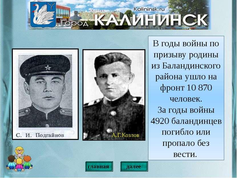 http://www.greenpatrol.ru/objectdata/UserDefinedUnitImpl/4475/5072.gif- карта...