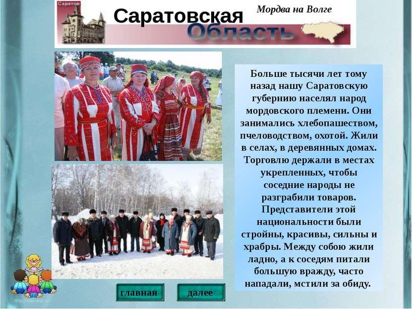 Весьма употребляемым продуктом в украинской кухне служит свиное сало во всех ...