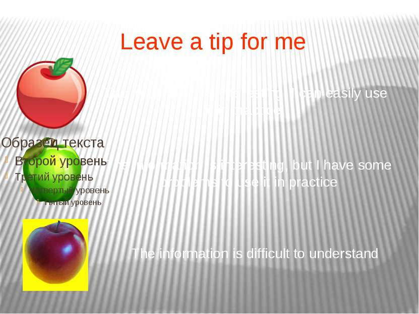 Leave a tip for me The information is interesting, I can easily use it in pra...