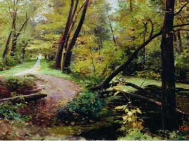 Н.Л. Эллерт. Осень