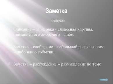 Герман Степанович Титов родился в1935 году в селе Полковниково Алтайского кра...