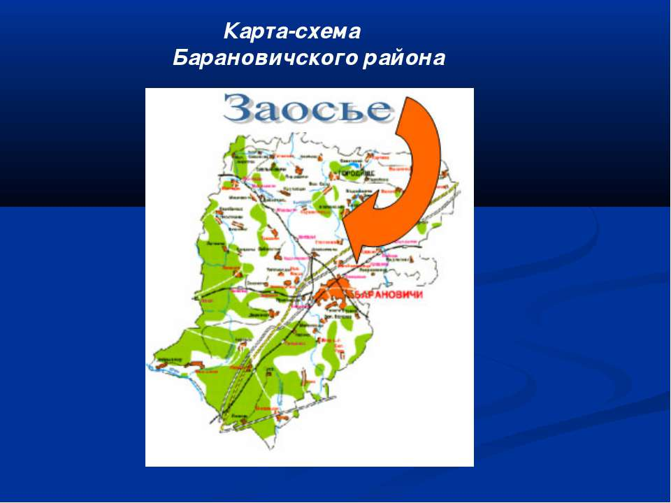 Карта-схема Барановичского района